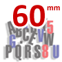 60 mm high magnetic 3 color RED BLUE BLACK lettering kit - 300 Capital letters  & Symbols